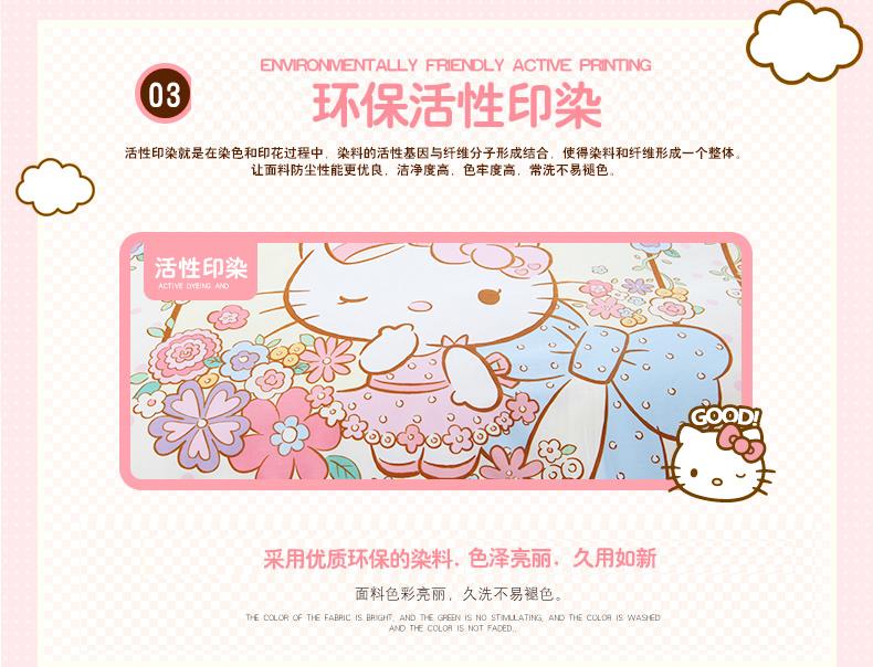71410-kitty公主160914_04.jpg