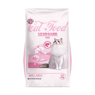 [Odin cat food] young adult cat natural grain salmon meat