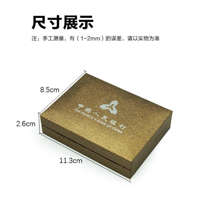 双枚高铁纪念币生肖币10元和字书法5组建军纪念币1元5元钱礼品盒