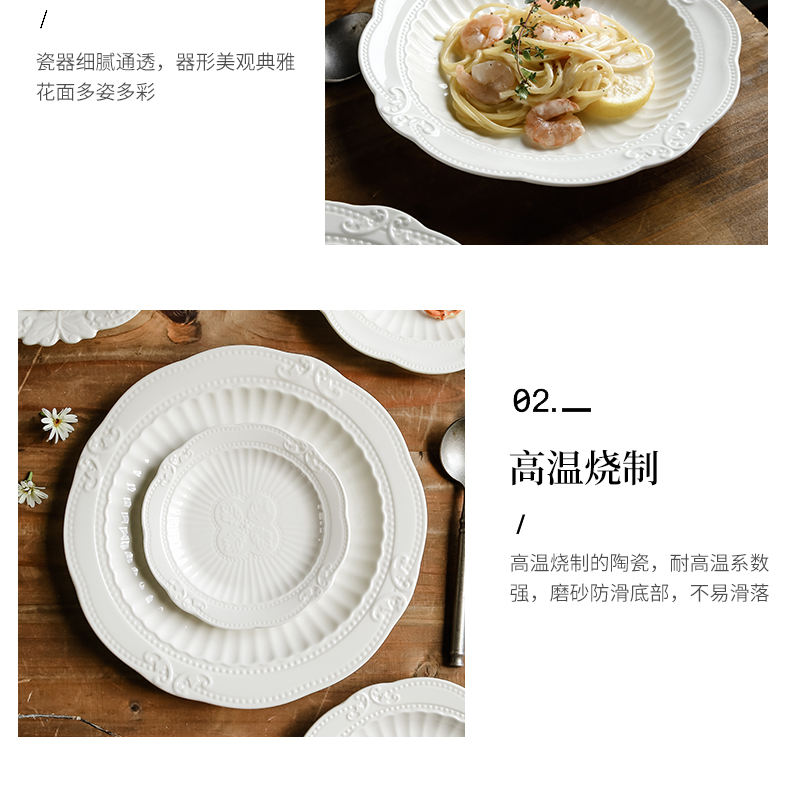 European creative white porcelain character of vertical stripes relief disc household western - style food restaurant dish dish soup of ceramic plate