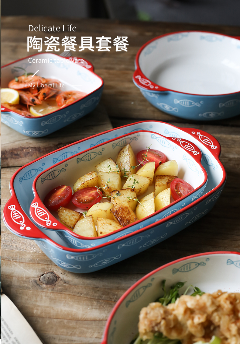 Hand - made ceramic disc cheese baked rice bowl dish plate oven roasted bowl household contracted for FanPan ear plate