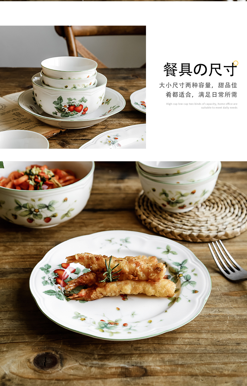 Ceramic rural wind ears pan 0 steak plate of the creative move breakfast tray was Japanese red strawberry net tableware
