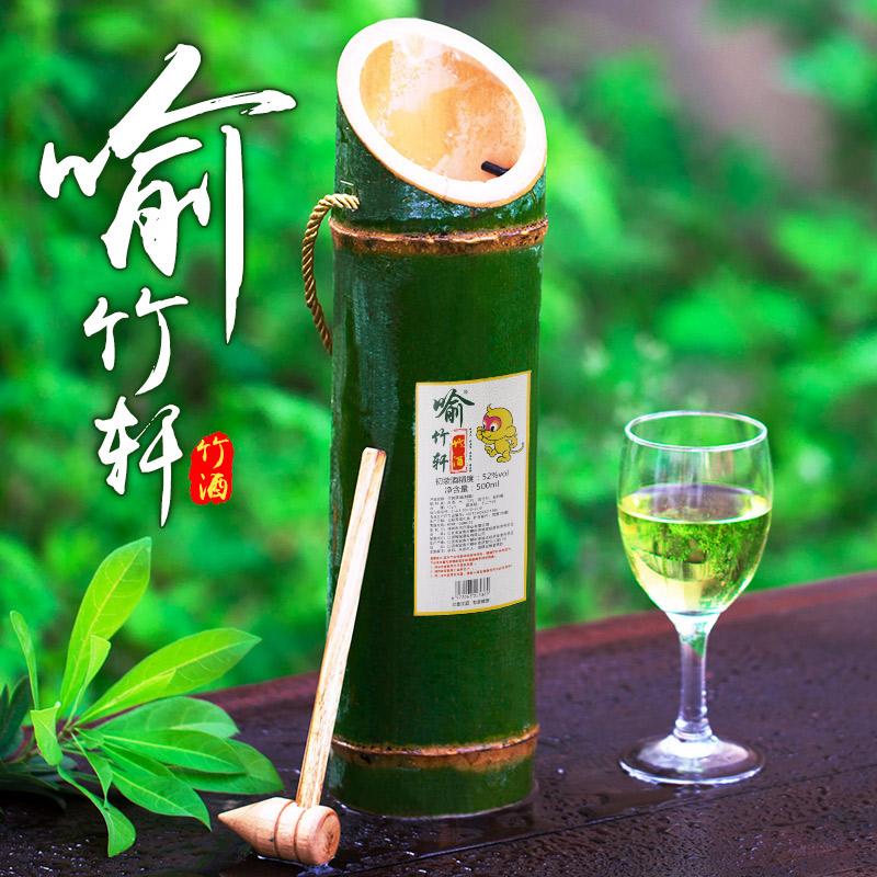 喻竹轩十二生肖原生态竹筒酒鲜竹子酒竹桶酒青竹酒鲜醇清甜白酒