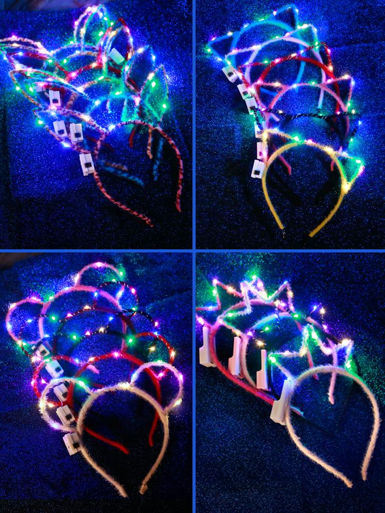 甜美儿童玩具 带灯的  夜光  闪光   七彩舞会活动生日长耳朵头戴