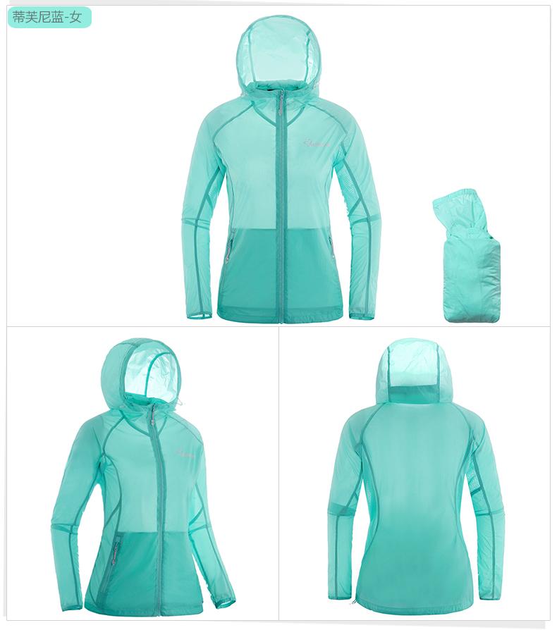 探路者春夏款户外女式透气可收纳透气徒步皮肤风衣外套KAEE82558 13