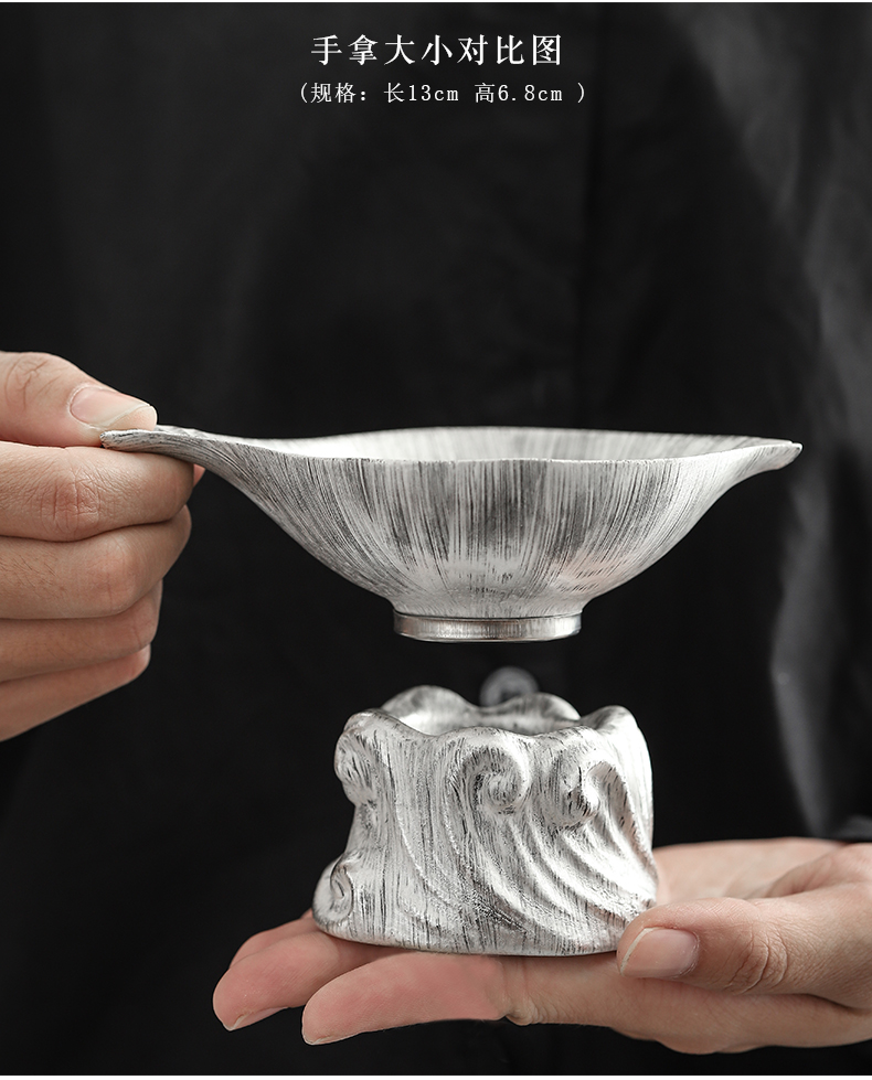 By mud coppering. As silver tea filter home tea filter netting hand brushed silver) Japanese kung fu tea tea accessories