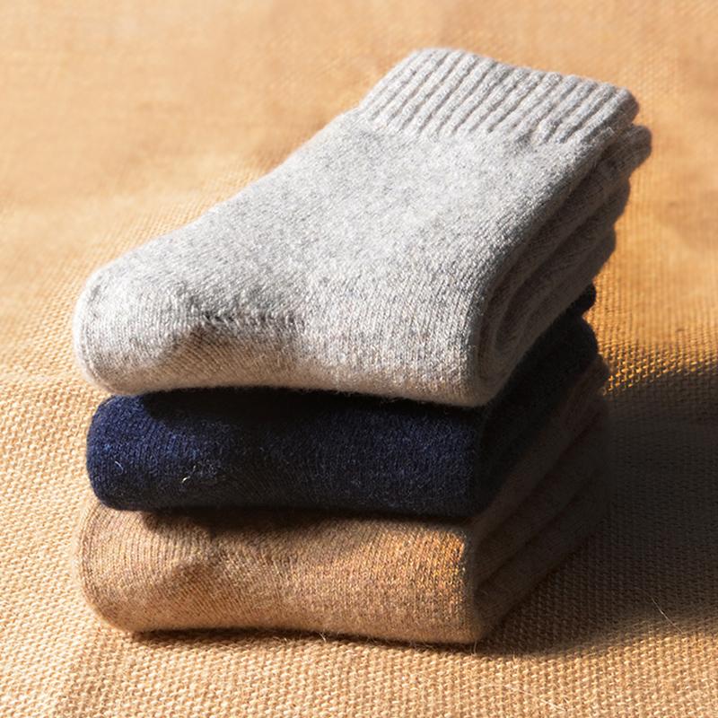 羊毛襪男加厚保暖羊絨松口中筒男士加絨老年人不勒腳厚襪子男冬季