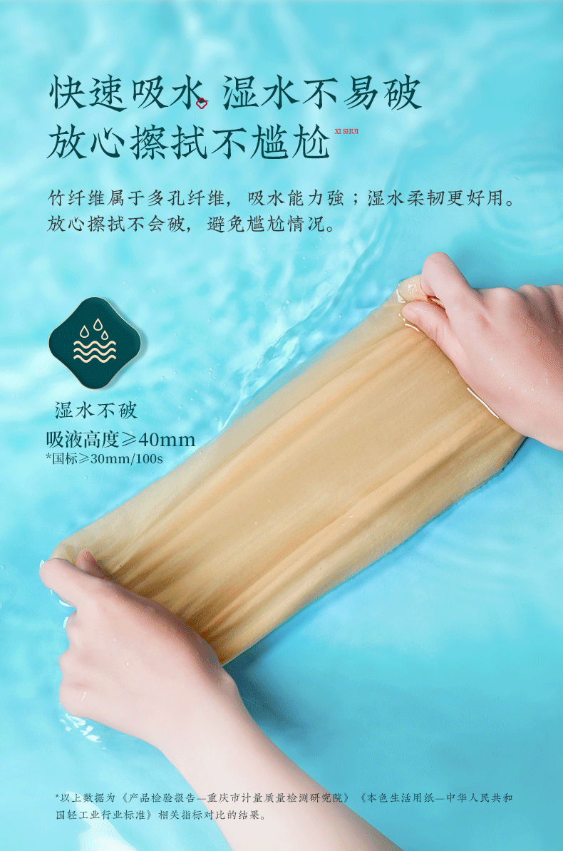 小米众筹爆款 无染 食品级 竹纤维抽纸 3层x100抽x30包 券后44.9元包邮 买手党-买手聚集的地方