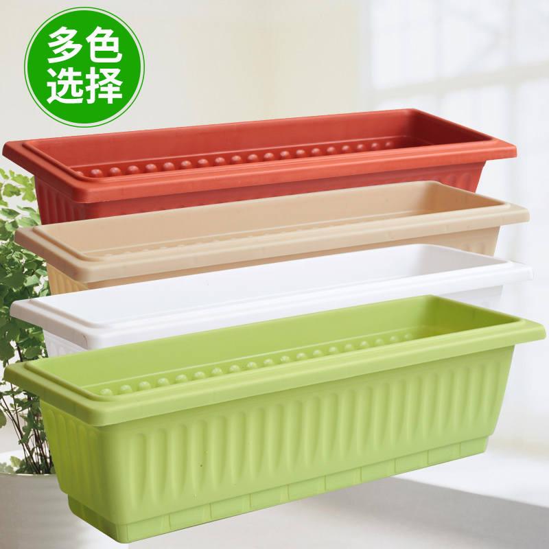 园艺种菜盆绿植长方形盆栽花槽特大塑料树脂种植箱带隔网阳台花盆