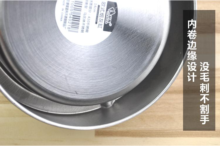 酒店家用不锈钢烟灰缸网咖家居客厅金属加厚大号防摔个性烟缸创意详细照片