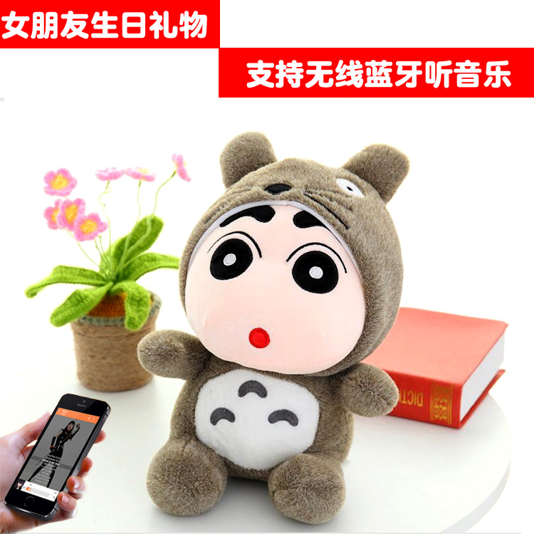 Usd 4743 Plush Toys Bluetooth Doll Music Pillow Cute Little New