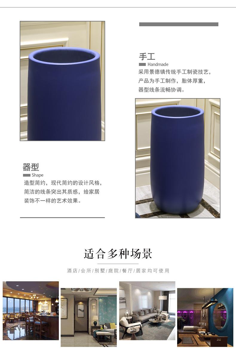 Nordic I and contracted large diameter blue ceramic flowerpot landing indoor living room hotel big green plant flower arranging simulation