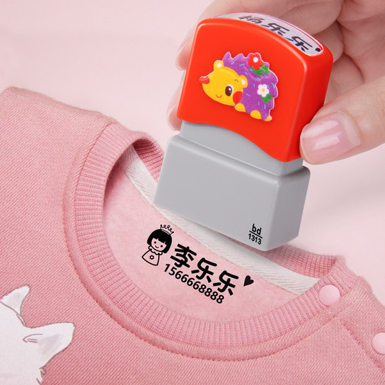 Kindergarten name stickers baby school uniform embroidery name sticker seal waterproof can be sewn children clothing cloth custom
