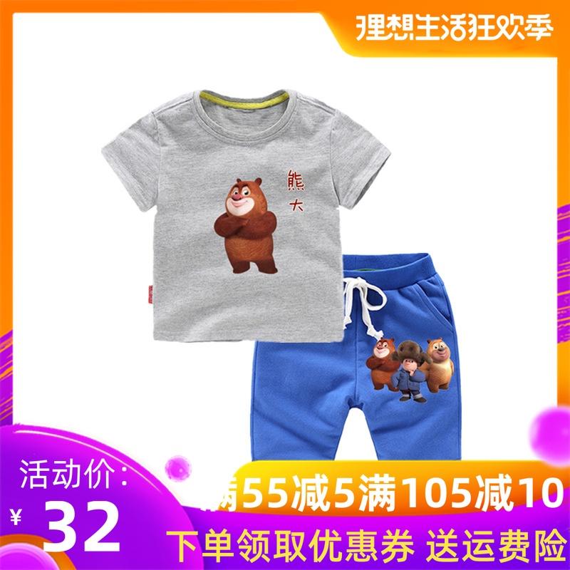 纯棉童出没装熊熊大夏季新款件套儿童圆领童短袖薄男女童两套装