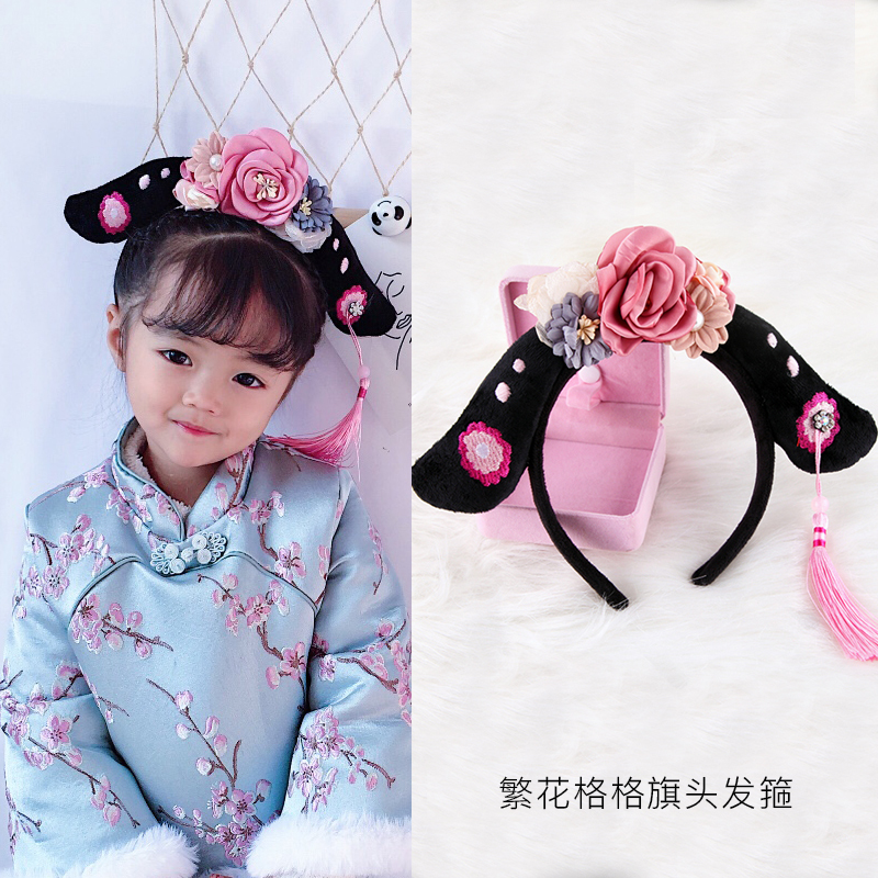 Retro Qing Dynasty gege banner hair hoop Girl Flower tassel hairpin New Year's headdress headband Cute Princess Clip