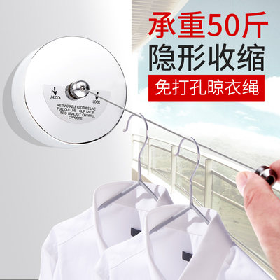Punch-free clothesline outdoor non-slip windproof stainless steel clothes artifact balcony indoor invisible telescopic wire rope