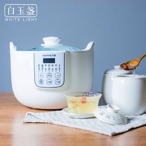 【九阳】全自动陶瓷隔水电炖锅