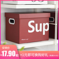 Super tide brand online red paper storage box storage box shooting props gift snack box for boyfriend and girlfriend