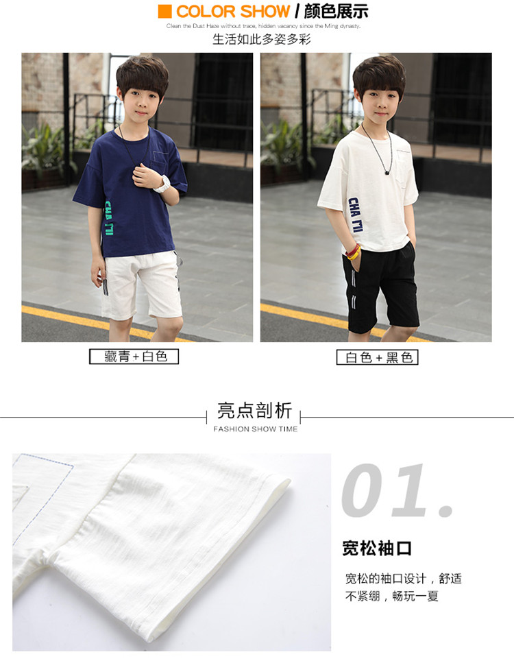 T shirt 2018 summer comfortable, simple, fashionable, urban youth, fashionable temperament, personality, leisure, slim and slim.