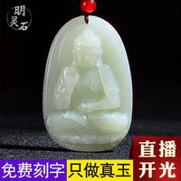 Кулон Кайгуан Хетян Юбен Будда мужские и женские Ожерелье бога-хранителя зодиака