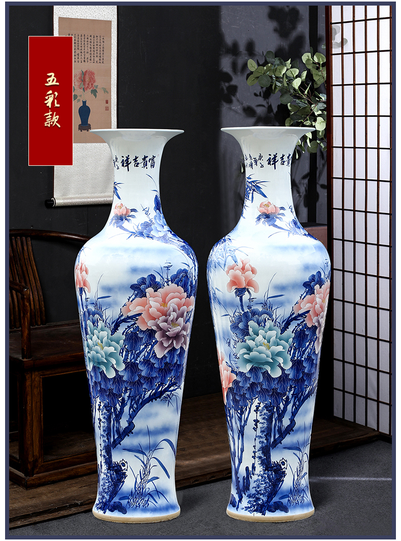 Hand - made riches and honour auspicious peony sitting room ground 1 m big blue and white porcelain vase new home decoration gifts furnishing articles