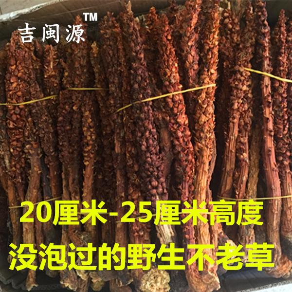 Дикая трава, длинная трава, долголетие белый Горная китайская травяная медицина, игристое вино, сухие товары, суп, колонна, 20 бесплатная доставка по китаю