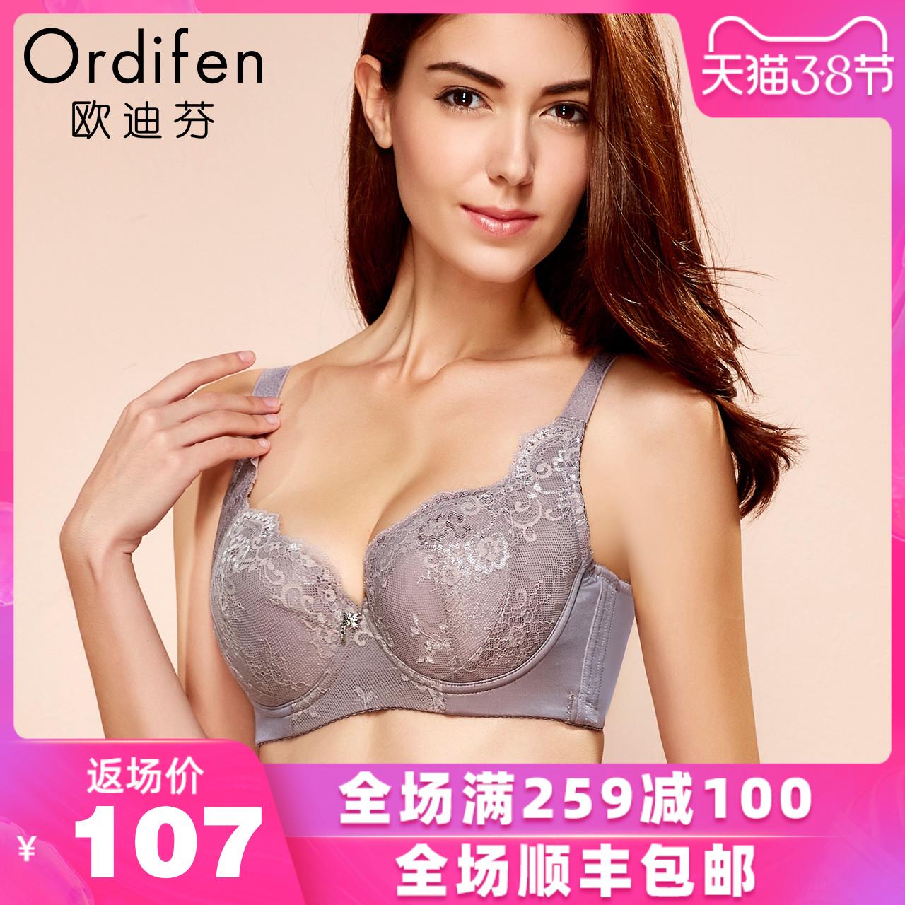 Ôi khác biệt sâu V gợi cảm đồ lót áo ngực mỏng phần phụ nữ tập hợp áo ngực lớn điều chỉnh corset ren XJ6303 - Áo ngực ren