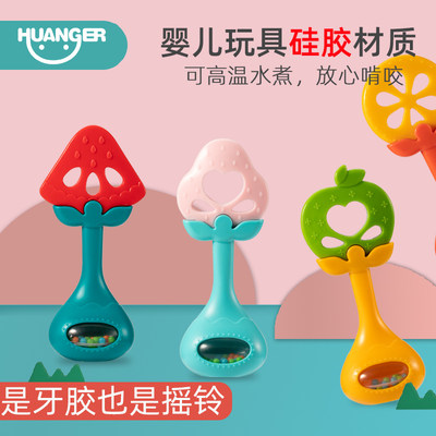 Baby hand rock teeth male girl educational toys 0-1 year old baby silicone mill grinding stick new child can bite 2
