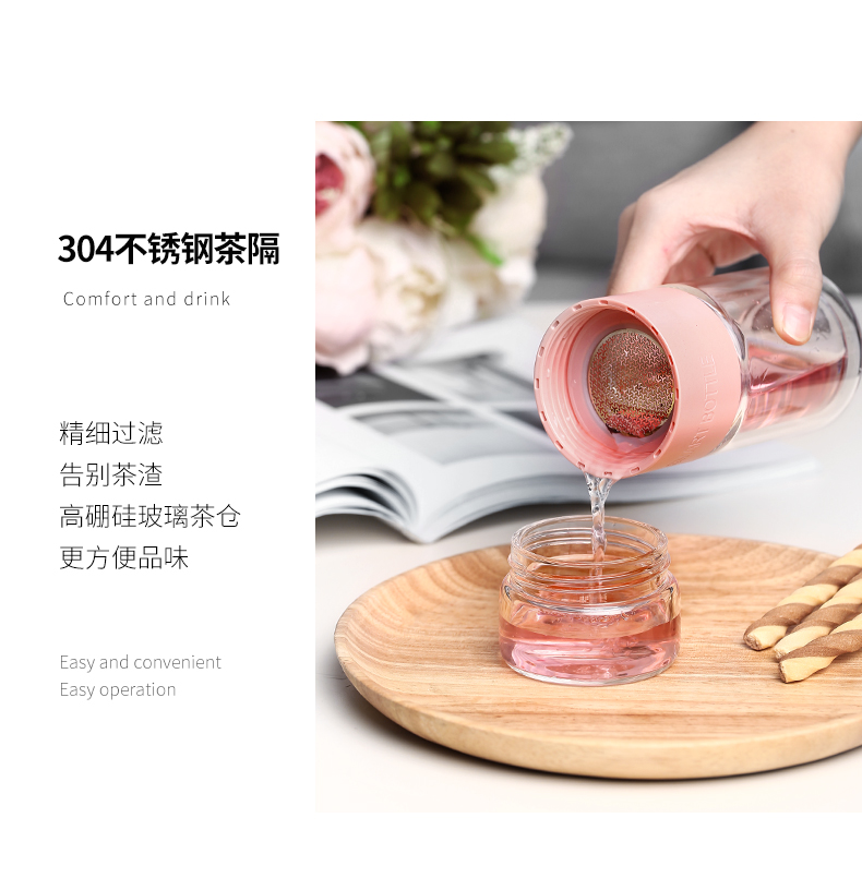 Shu also led a cup of tea to separate the goddess cup cup double deck glass business. The Lady make tea cup fine filtering