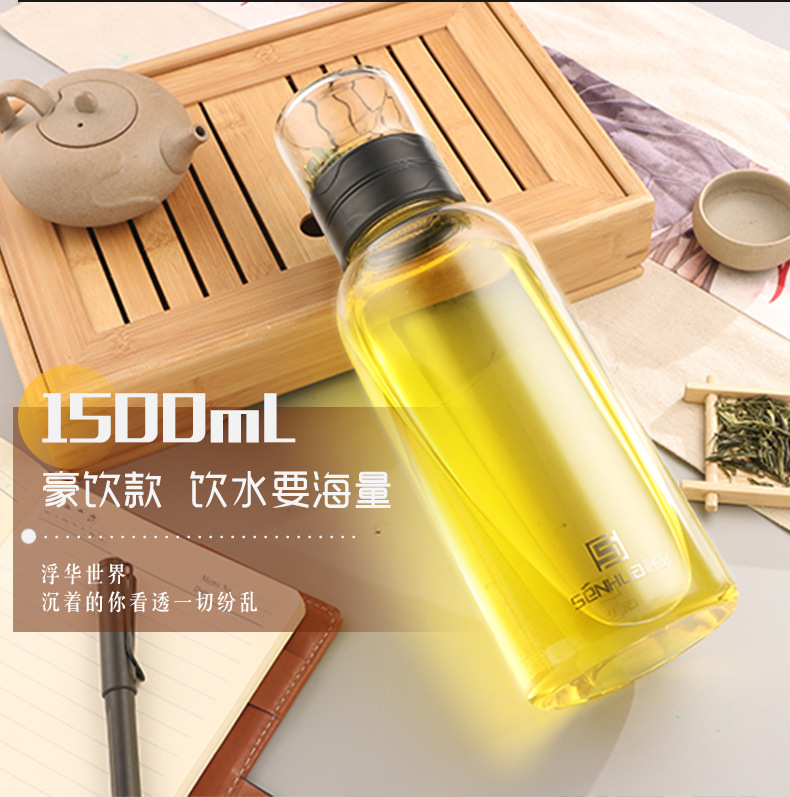 Shu of large capacity of the glass cup men 's 2000 ml water separation tea cup filtration portable home conveniently