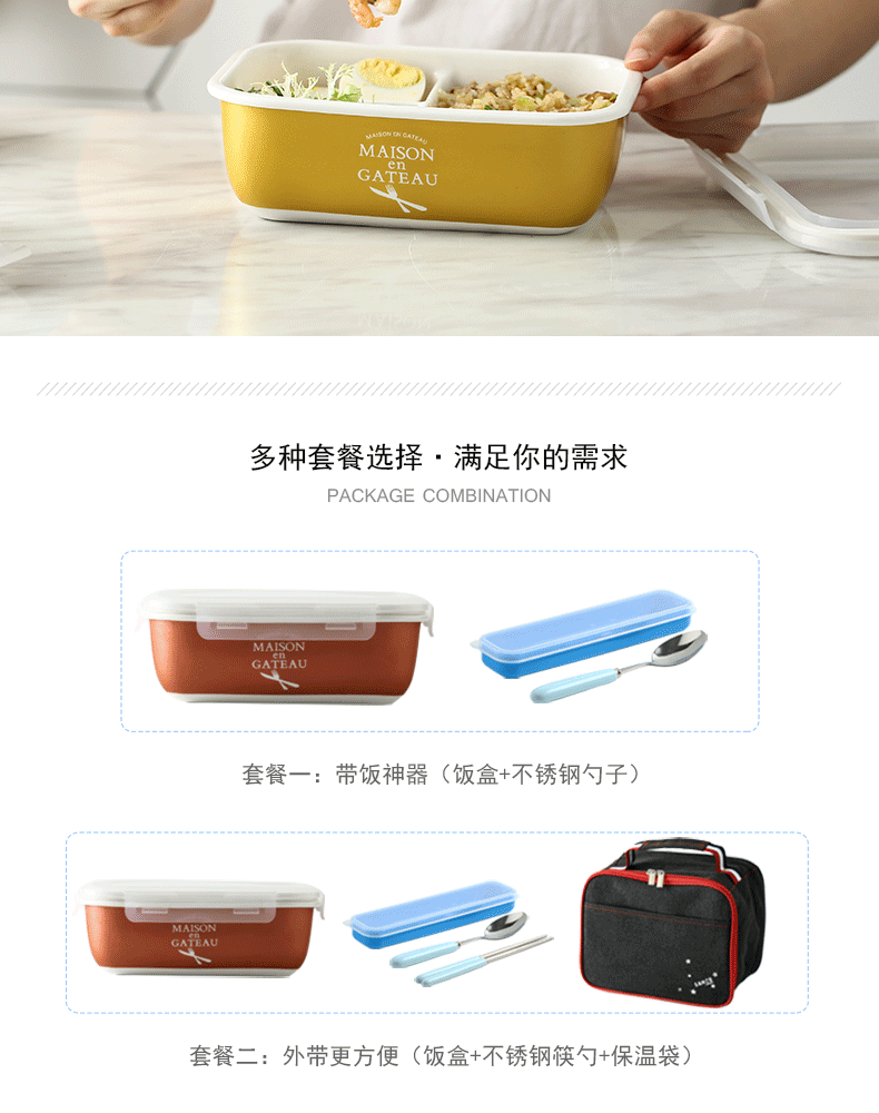Shu Japanese ceramics 3 points, lunch box package with cover seal preservation box can be microwave card buckle bento boxes