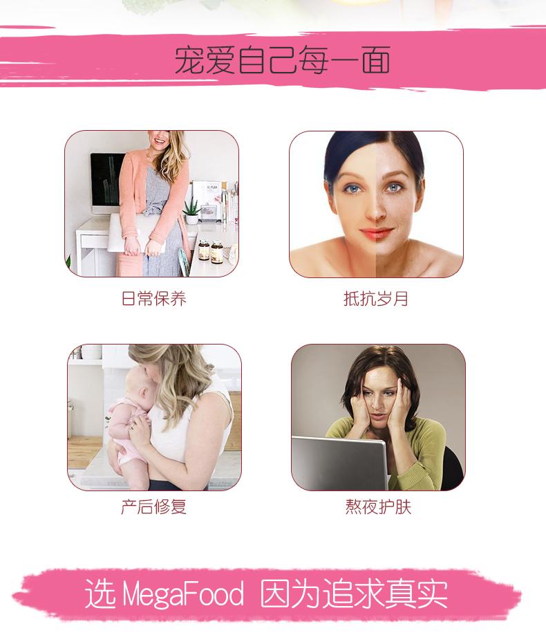 美国进口女性复合维生素含维生素叶酸综合维生素片片详细照片