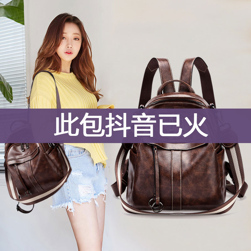 Small CK shoulder bag 2019 new fashion wild large capacity ladies backpack leather soft leather bag leather bag female