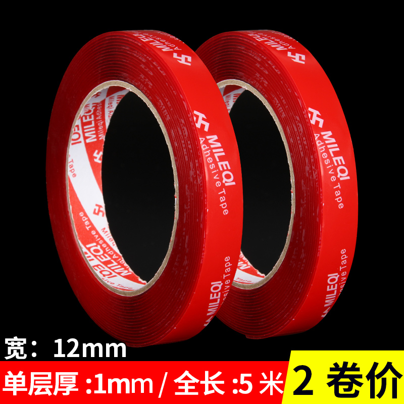 12MM WIDE * 5 METERS LONG AND 2 ROLLS