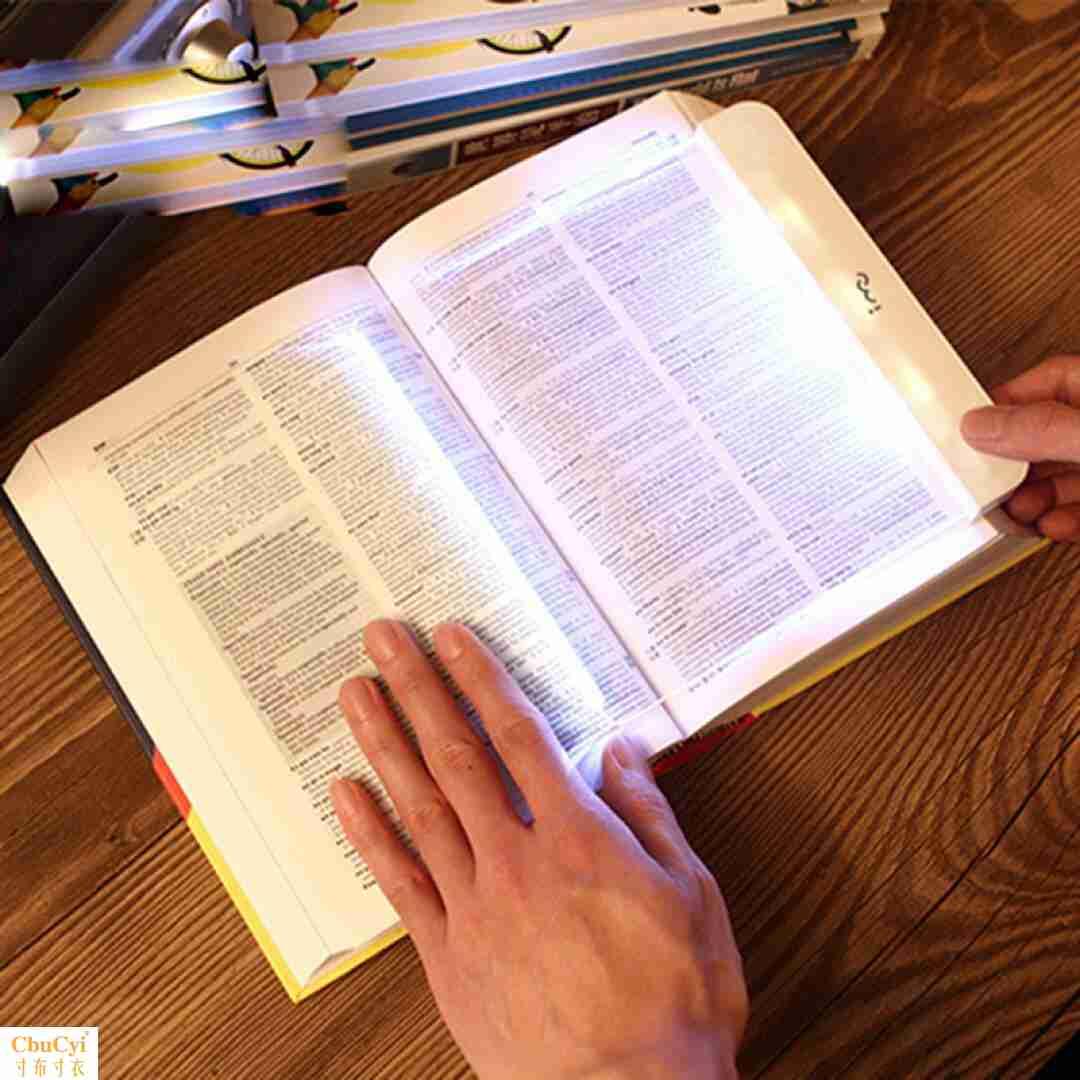 LED平板阅读灯 学生读书灯夜读灯看书板小夜灯 创意礼品