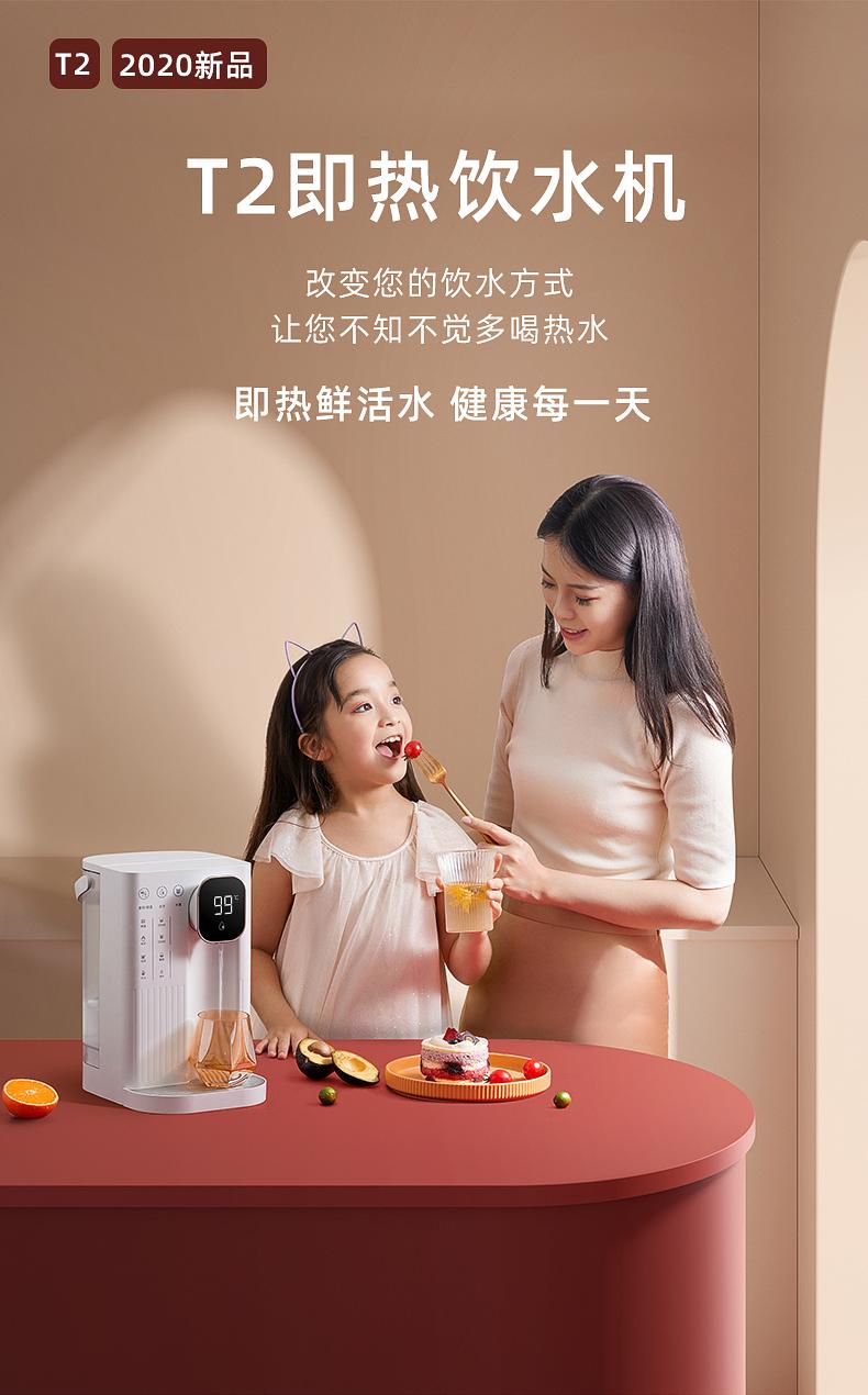 集米 台式即热饮水机 1秒速热 4档调温 2.8L大容量 图2