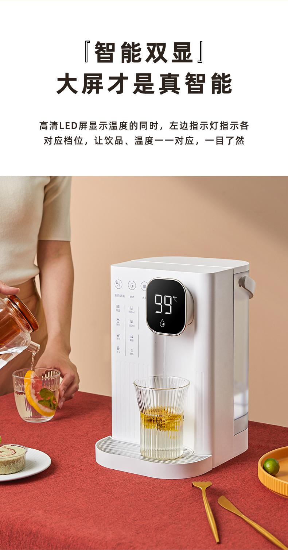 集米 台式即热饮水机 1秒速热 4档调温 2.8L大容量 图14