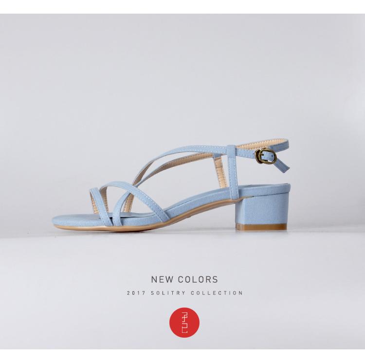 chaussures femmes ete 2016