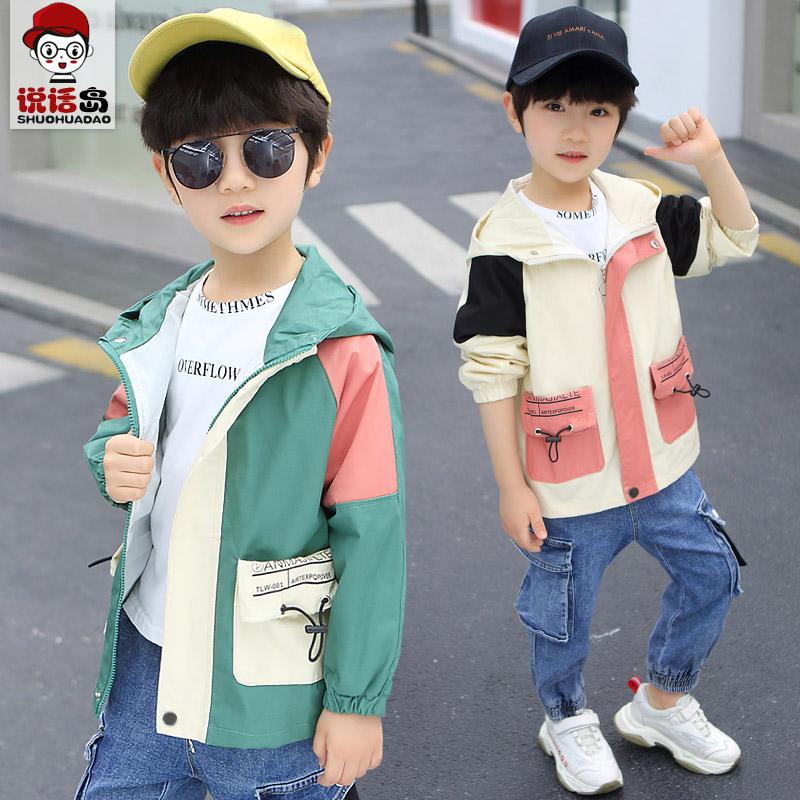 男童春装外套2020新款中大童春秋季洋气上衣儿童韩版童装男孩潮衣