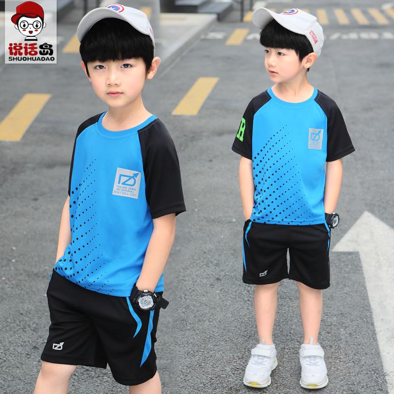 男童运动套装夏季2020新款中大童夏装帅气速干衣儿童装洋气篮球服