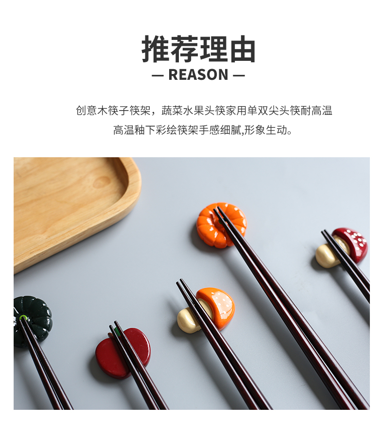 Northern wind ins home fruit chopsticks frame supporting creative lovely ceramic household chopsticks pillow chopsticks spoon holder