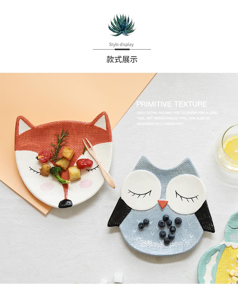 北欧风INS卡通动物造型儿童陶瓷餐盘宝宝吃饭盘子幼儿家用分隔盘