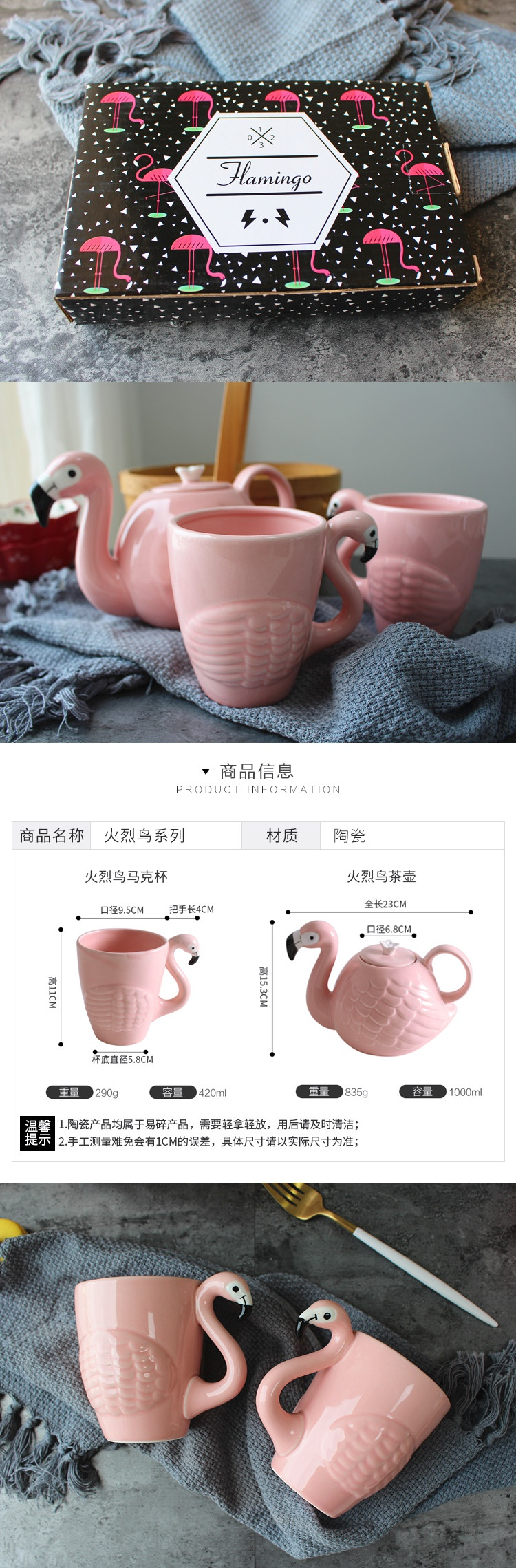 Ins export foreign trade pink flamingo ceramics features seafood dishes, small bowl breakfast tray was dessert plate of fruit bowl