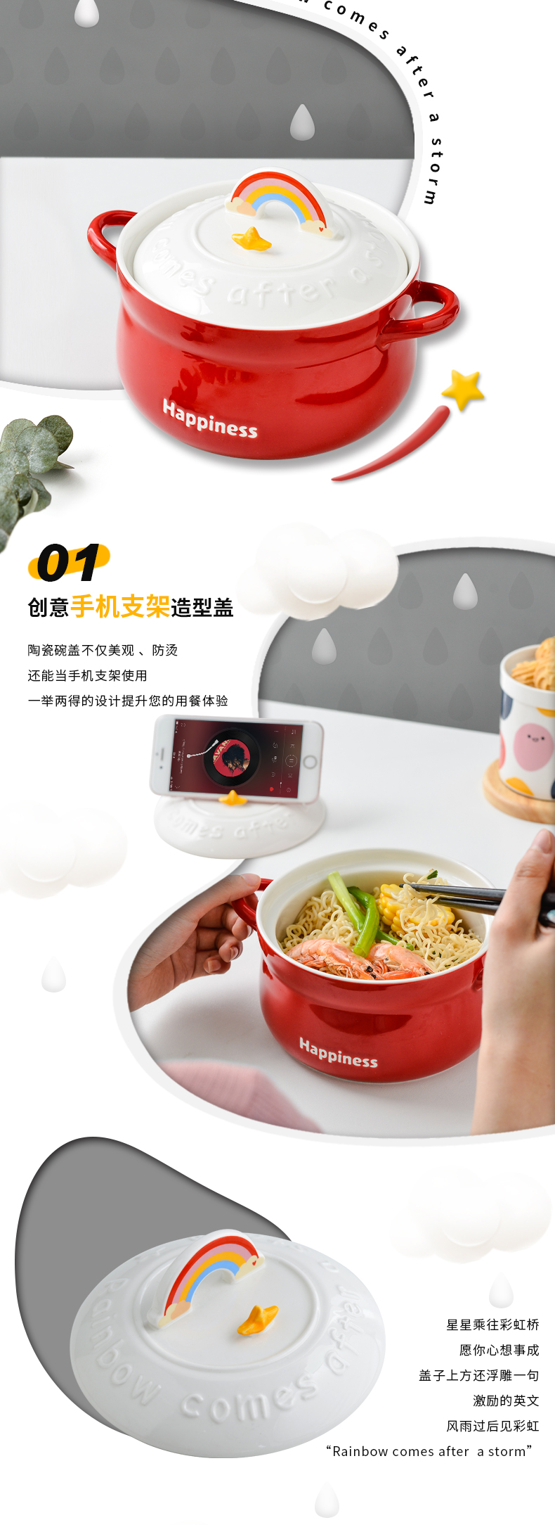 Rainbow girl lovely heart ceramic terms Rainbow such as bowl with cover individual students instant noodles bowl chopsticks suit large soup bowl