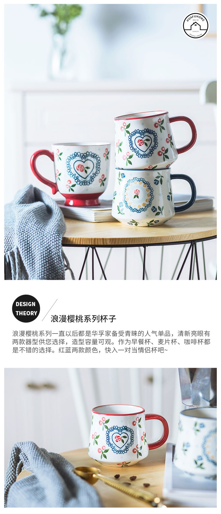 Creative hand - made ceramic mugs cherry glass home picking cups of large capacity coffee cup oatmeal cup