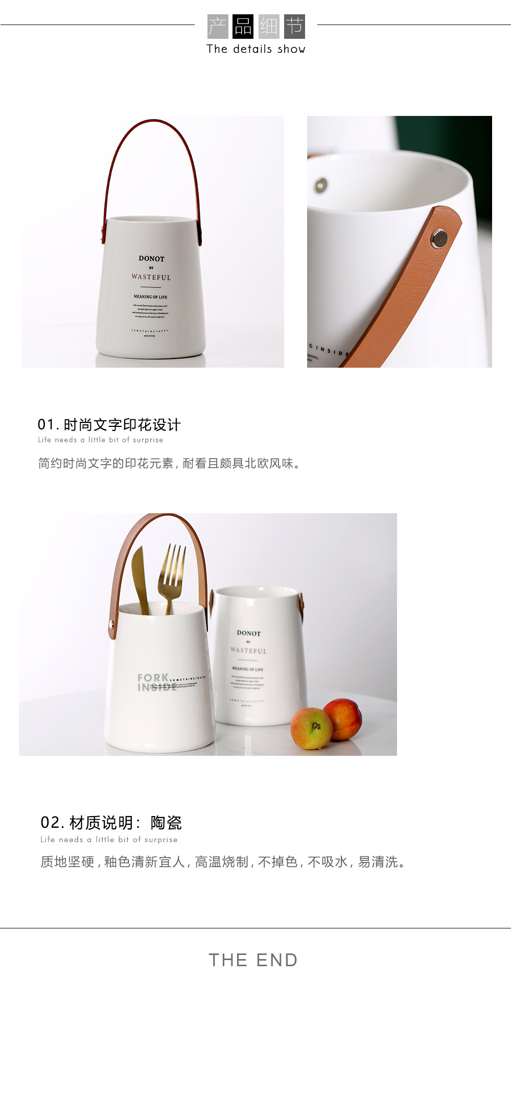 The Nordic leather handle household utensils canister creative contracted The kitchen knife and fork spoon The receive tube ceramic chopsticks cage