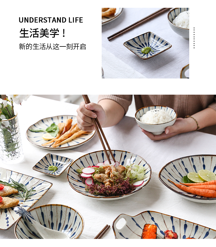 Japanese new wind restoring ancient ways under the glaze color petard ceramic tableware household bowls plates rice bowls rainbow such as bowl bowl suit