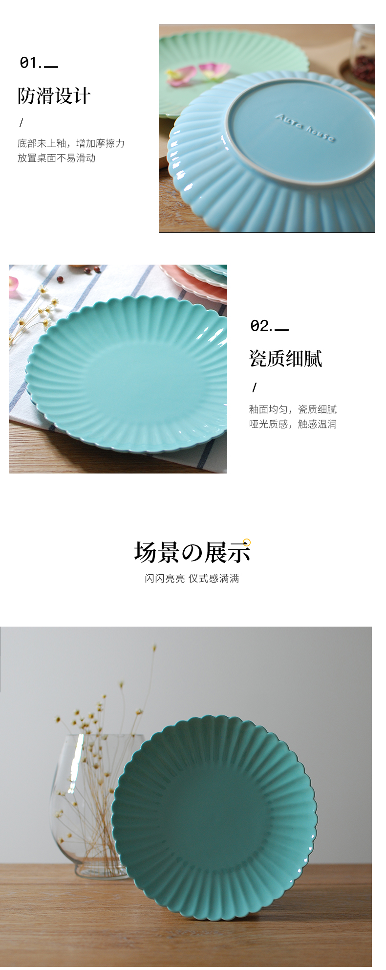 By breakfast plate web celebrity suit dish plate household ins.net HongCan plate tableware individuality creative ceramic plate