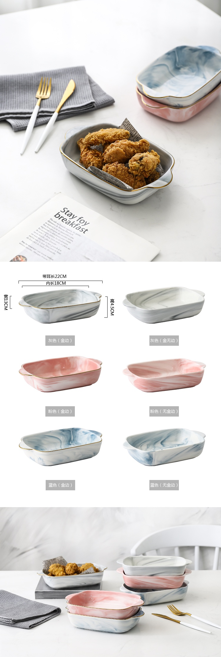 Marble ceramic deep expressions using western dishes Nordic creative household ears baked cheese paella pan of bread and butter