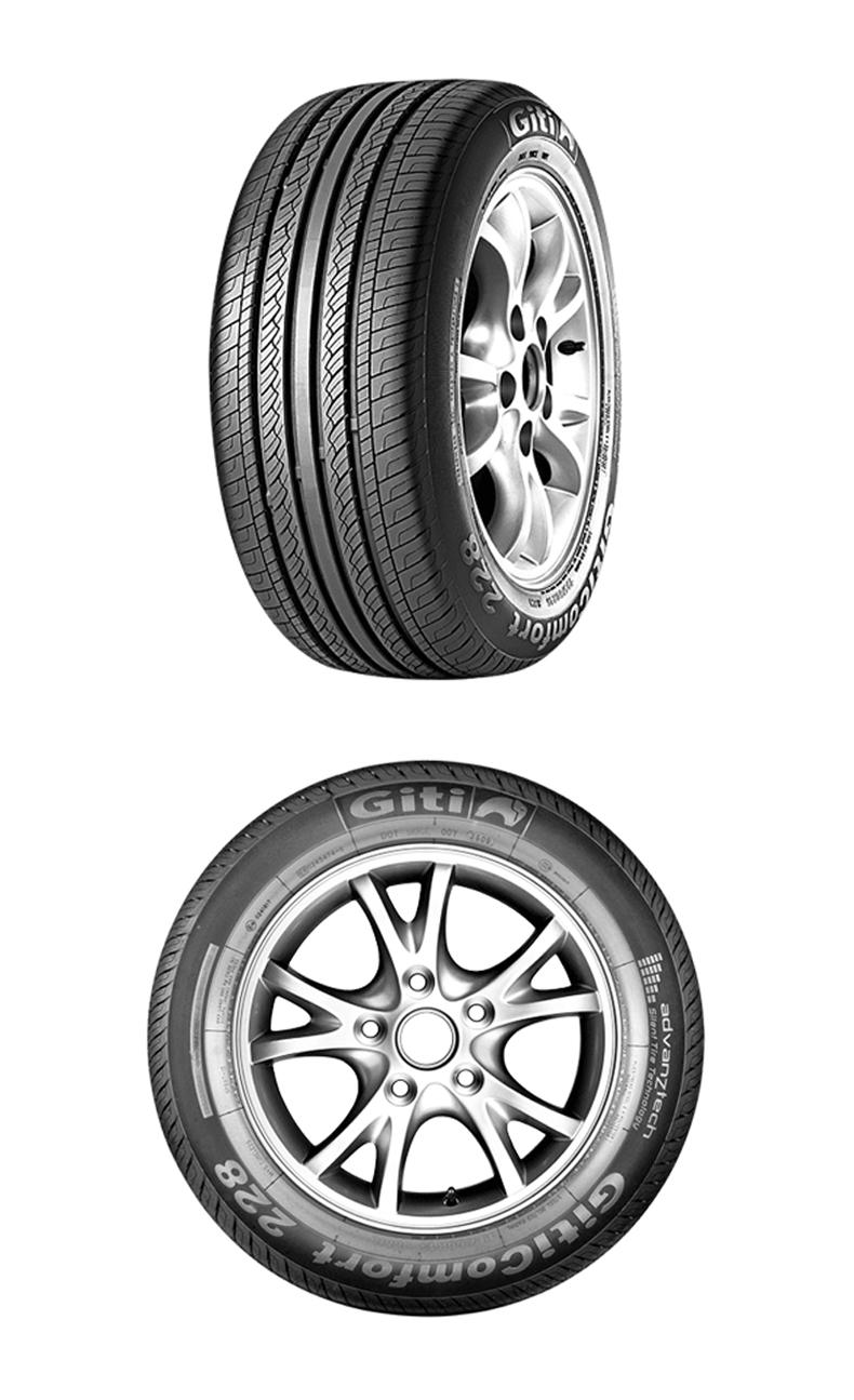 【热销】佳通汽车轮胎适配逸动艾瑞泽详细照片